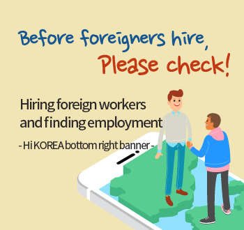 Before foreigners hire, Please check! Hiring foreign workers and finding employment. Hi Korea bottom right banner.